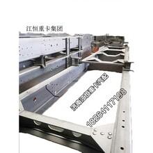 陜汽德龍X6000車架大梁總成圖片