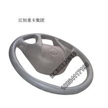 济南福田欧曼GTL方向盘总成图片厂家图片