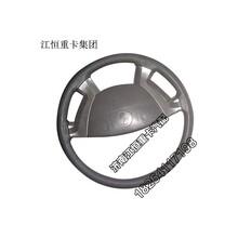 陕汽德龙H3000方向盘总成图片厂家图片
