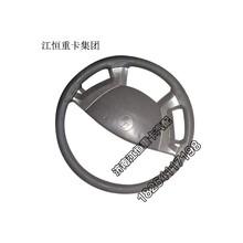 济南陕汽德龙F2000方向盘总成图片厂家图片