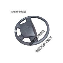 济南重汽HOWOT5G驾驶室总成方向盘图片厂家图片