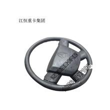 济南重汽豪沃T7H方向盘总成图片厂家图片