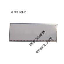 济南江铃平板货车4.2米厂家及图片图片