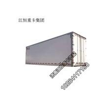 山东江铃平板车箱图片厂家图片