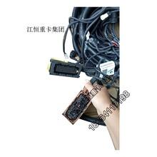山东陕汽德龙X6000各种车型线束电脑板线路厂家图片图片