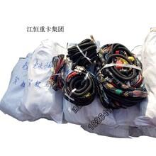 重汽王牌各种车型线束发动机线路厂家价格图片图片