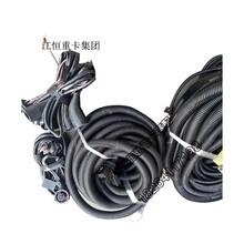 一汽解放龙V起动机电瓶线束总成解放线路图片厂家图片