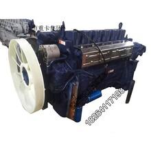 一汽解放J6发动机总成天然气发动机及配件图片厂家图片