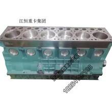 一汽解放J6发动机缸体天然气发动机及配件图片厂家图片
