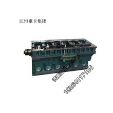 重汽HOKAH7发动机缸体国五发动机总成图片厂家图片
