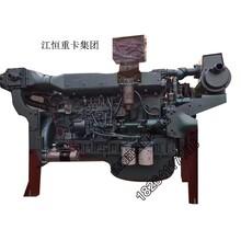 重汽HOWOT7德国曼MC13发动机图片厂家图片