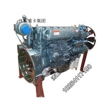 重汽HOWO08款天然气发动机总成图片厂家图片