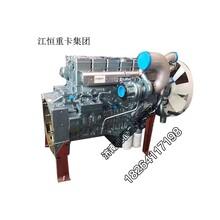 重汽豪卡H7发动机国五发动机总成图片厂家图片