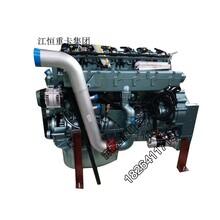 重汽斯太尔王发动机总成及缸体图片厂家图片