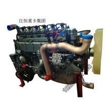 重汽汕德卡发动机总成及配件图片厂家图片