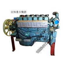 重汽HOWOA7发动机总成图片厂家图片