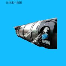 豪曼汽化天然气瓶重汽CNG天然气瓶图片厂家图片
