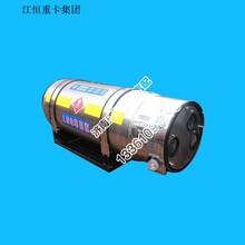 豪瀚LNG天然气瓶组重汽汽化天然气瓶图片厂家图片