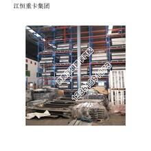 重汽豪沃T5GCNG天然气瓶杜瓦瓶卧式单体图片价格厂家图片