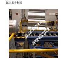 济南陕汽德龙X6000天然气瓶组CNG天然气瓶图片厂家图片