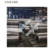 重汽豪沃轻卡CNG汽化天然气瓶图片厂家图片