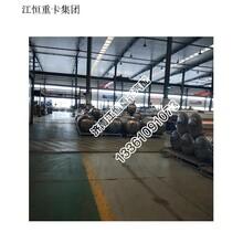 重汽豪沃T7HCNG卧式瓶CNG汽化天然气瓶卧式单体图片价格厂家图片