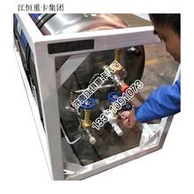 济南老斯太尔杜瓦瓶CNG天然气瓶图片厂家图片