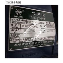 山东福田欧曼ETX卧式单体CNG天然气瓶图片厂家图片