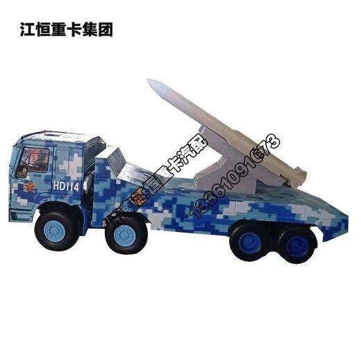 豪沃军车导弹车 (1)
