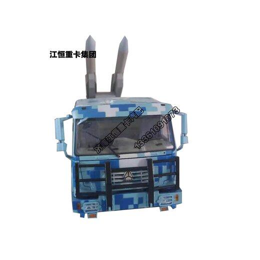 豪沃军车导弹车 (2)