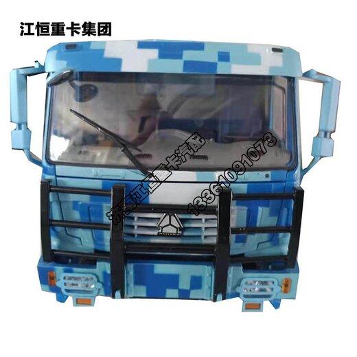 豪沃軍車導彈車 (3)