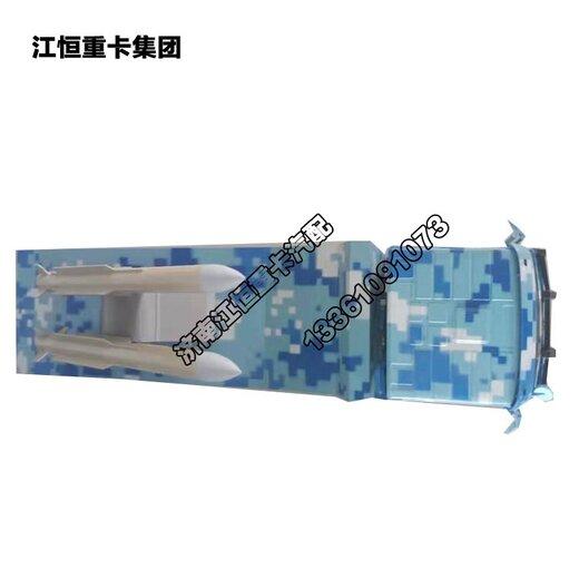 豪沃軍車導彈車 (4)