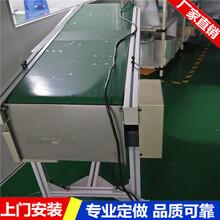 广州输送带流水线设计持久耐用图片