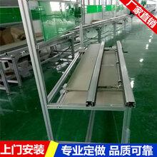 广州流水线设备