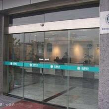 塘沽區安裝玻璃門安裝店面玻璃門上門快圖片