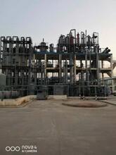 升南化工,氯乙烷(生產廠家)圖片