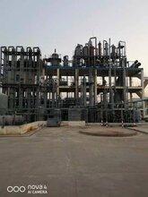 湖州亚磷酸二乙酯(生产厂家)图片