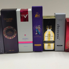 化妝品盒天地蓋禮品盒包裝盒廠家盒子定制香水禮盒植絨UV圖片