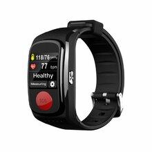 老年智能穿戴设备老年手表一键SOS警报地理围栏图片