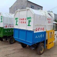 电动垃圾车厂家直销图片
