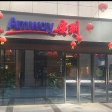 資陽市安利專賣店詳細地址,資陽市安利紐崔萊直營店圖片
