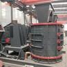 機制砂設備