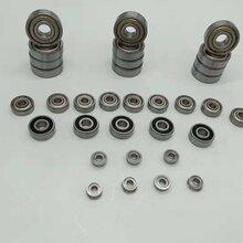 轴承钢轴承、不锈钢轴承、MR93ZZ、393、耐腐性强轴承