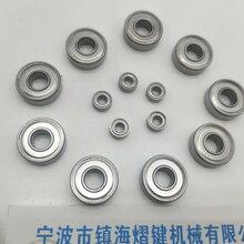 北京轴承型号图片