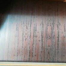 彩色不锈钢板组合工艺板镜面局部拉丝彩色不锈钢板直销图片