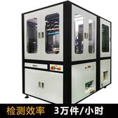 機器視覺非標自動化檢測設備非標自動化設備