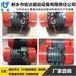 微型振動電機報價-南寧振動電機-宏達電機