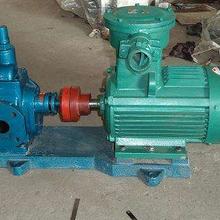 厂家供应YCB圆弧泵圆弧泵价格优惠化工泵