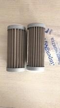 沈阳天然气滤芯信誉保证过滤滤芯现货供应图片