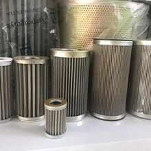 天津非标天然气滤芯厂家图片